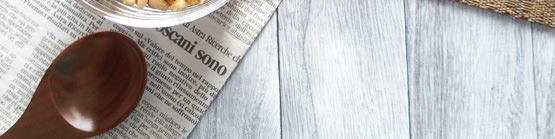 スプーンと新聞