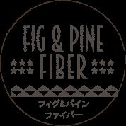 フィグ&パインファイバー