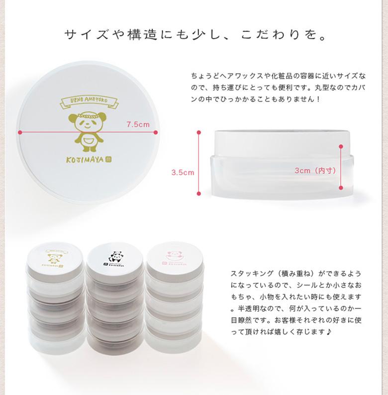 小島屋オリジナルナッツケース