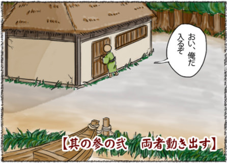 江戸小島屋町物語サムネイル