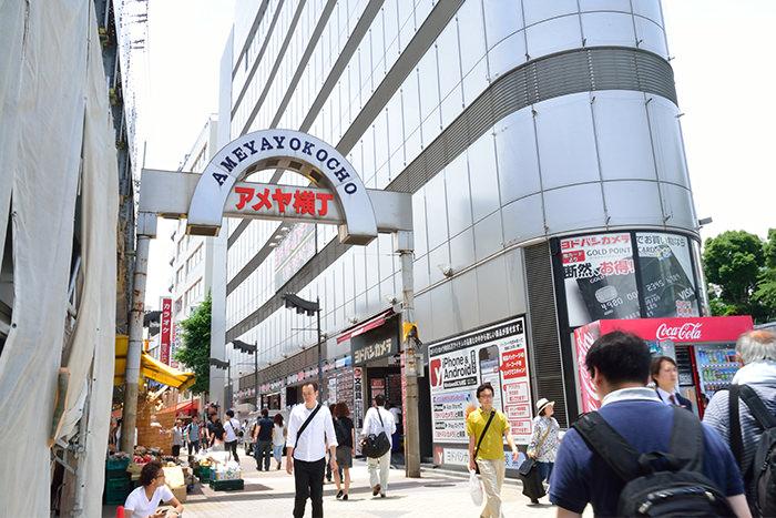 ❼アメ横入り口(JR上野駅側)