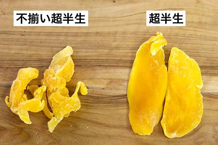 フィリピン産とタイ産マンゴーの甘さの違い