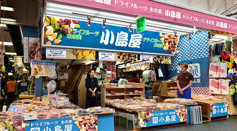 アメ横で老舗のナッツドライフルーツ専門店