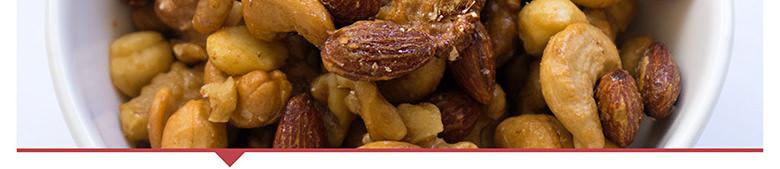 燻製スモークミックスナッツ