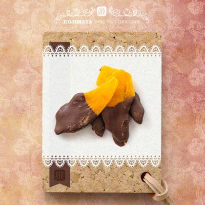 ドライマンゴー・クーベルチュールチョコレート 《70g》