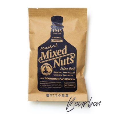ウイスキー専用 バーボン専用:燻製メープルナッツ《110g》