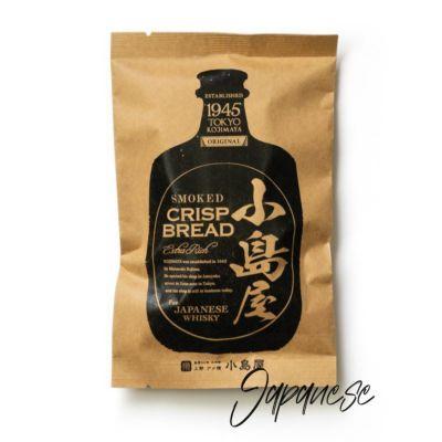 ジャパニーズウイスキー専用:燻製クリスプブレッド《7枚》